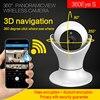 WIFI IP Camera 3D Navigation Internet Network HD Video Wireless Home Security Surveillance 360 Fish Eye