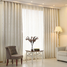 Leaves Simple Modern Language Colorful Chenille Jacquard Blackout Curtains  For Living Room Bedroom Sitingroom Window( Part 83