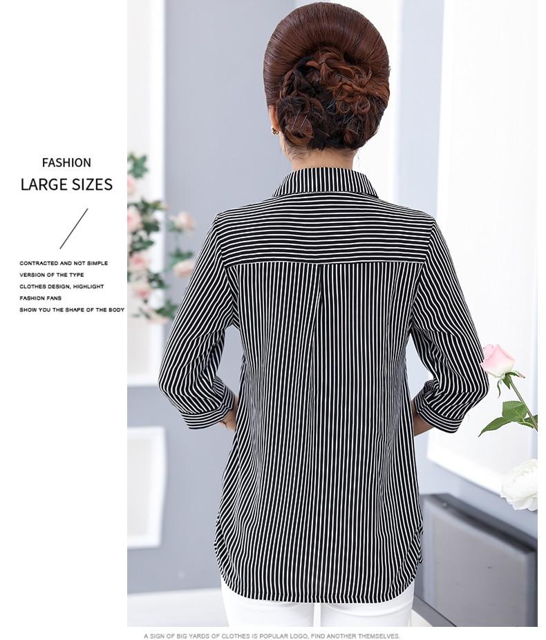 Women Casual Shirts Vertical Stripe Blouses Woman Three Quater Sleeve Top Mother Leisure Shirt Green Black Khaki Stripes Blouse (10)