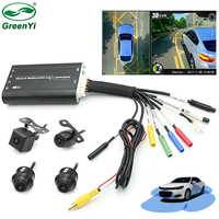 HD 3D 360 Surround View Driving Support Bird View Panorama System 4 Car Camera 720P Car