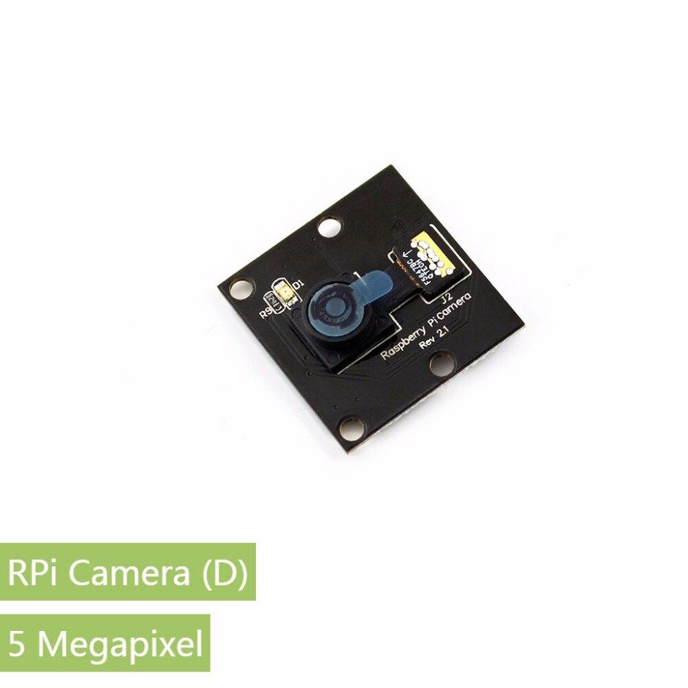 RPi Camera D 5 Mega OV5647 Sensor Fixed Focus 2592 1944 Resolution Support Raspberry Pi A