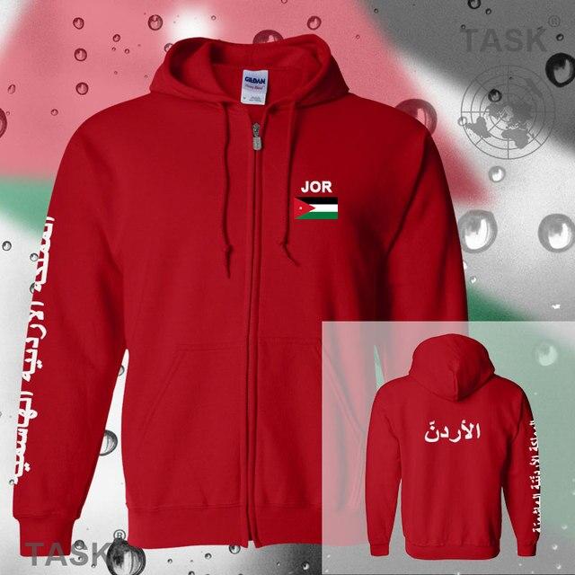 f96cc238702 The Hashemite Kingdom of Jordan Jordanian mens hoodies and sweatshirt  casual polo sweat new streetwear tracksuit nations fleece