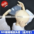Free Shipping BJD Head Soft Silicone Wig Cap Size BJD MSD Dollfie Full Size 1/3 1/4 1/6 1/8 1/12 Fixed Doll Wigs For Dolls DIY