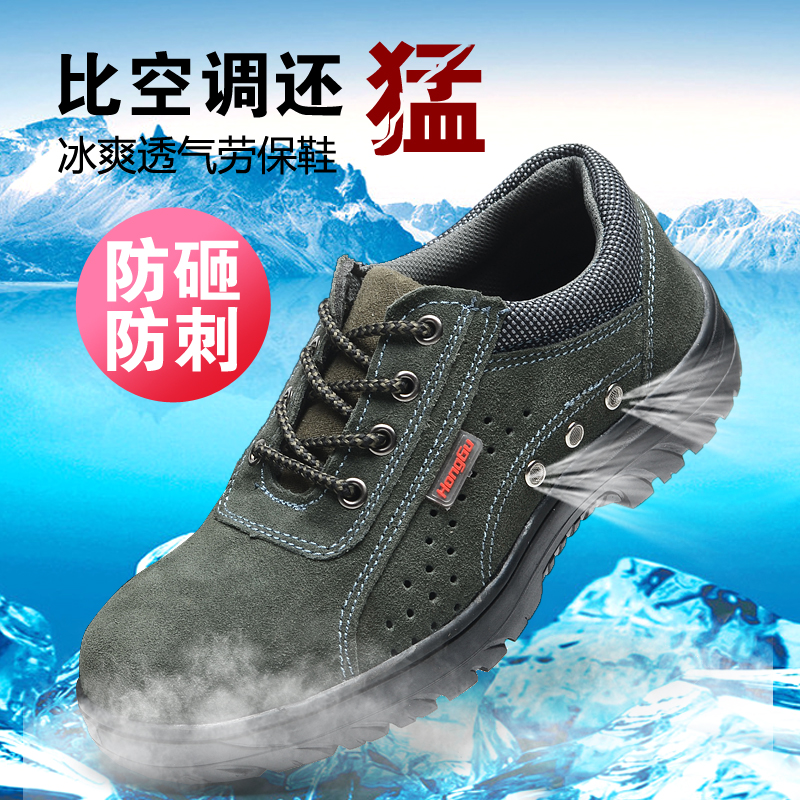Men's ultra breathable protection work shoes anti-static anti piercing leather wear safety casual shoes big size 38-46 blue and white canvas anti static shoes esd clean shoes pharmaceutical shoes work shoes add cotton
