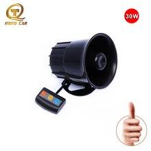 Bocina electrónica Universal para motocicleta, 12V, sonido de sirena para MOTO de policía, sonido de 3 sonidos, 30W, 130dB, bocina para ambulancia, bocina para coche