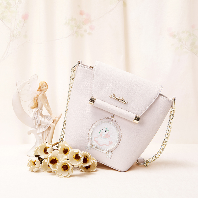 When the new summer 2017 European women hand beaded bag adorable fun all-match Korean chain bag Bucket Bag all summer long