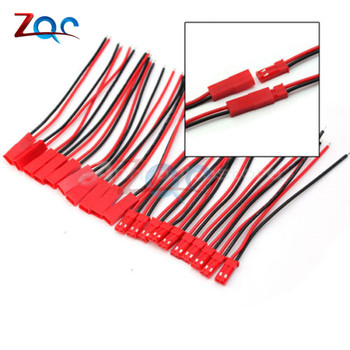 10 Pairs 100mm 10cm Male Female Connector JST Plug Cable For RC BEC Battery Helicopter DIY FPV Drone Quadcopter
