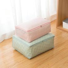 Dustproof Cotton Quilt Storage Bag Wwaterproof Mildew Clothing For Wardrobe Under Bed