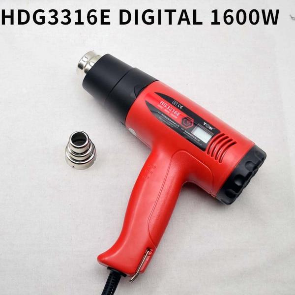 TGK HG3316E/6618E/3320E 2000 Watt 220V Industrial Electric Hot Air Gun Thermoregulator Heat Gun Digital Thermostat LCD display/ golub б907 3316