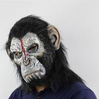 Маска для Хэллоуина Смешные орангутанг глава Новинка маска Хеллоуин костюм Маскарад Маска Голова маска