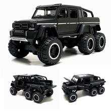 1:32 игрушечный автомобиль G63 F150 джип Металлический Игрушечный Автомобиль литые под давлением игрушечные транспортные средства модель автомобиля со звуком автомобильный светильник игрушки для детей Подарки
