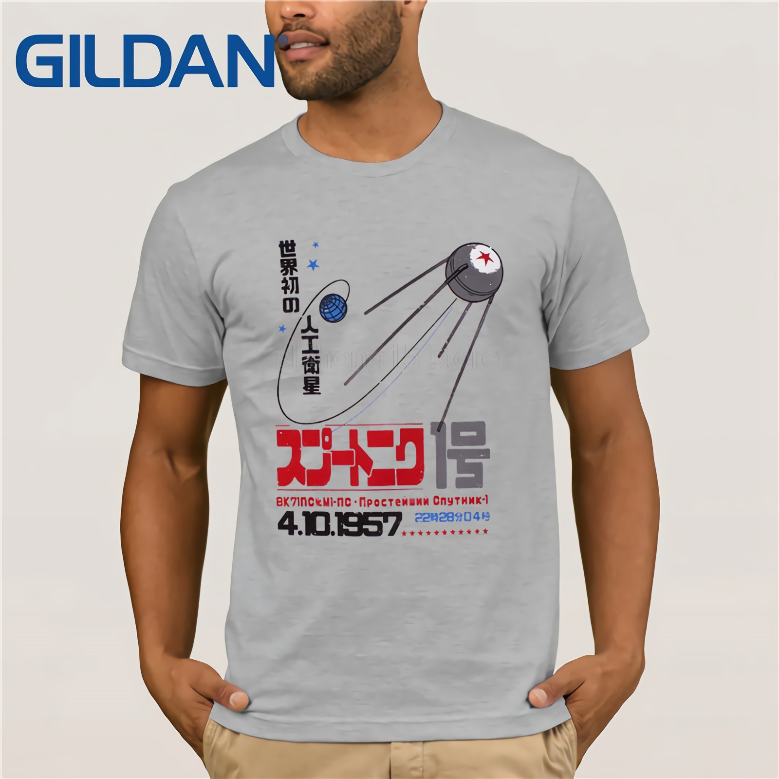 2019 New Plus Size Slim Fit Crew Neck T-shirt Sputnik Satellite Japanese Soviet Japan Kawaii Sci Fi Space Science Geek T shirt