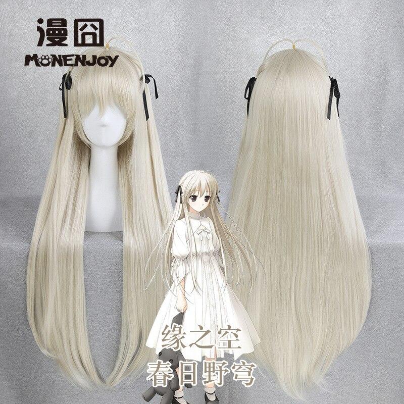In solitude Yosuga no Kasugano Haruka cosplay wig Girl sora long hair wig costumes lolita wig and free hair net