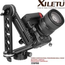 XILETU 720PRO 2 360 องศา panoramic ขาตั้งกล้องเต็มรูปแบบ universal joint วงเล็บกล้อง