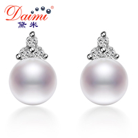 DAIMI New Trendy Style 7 8mm Natural Freshwater Pearl Earrings Gift Item 925 Sterling Silver Stud