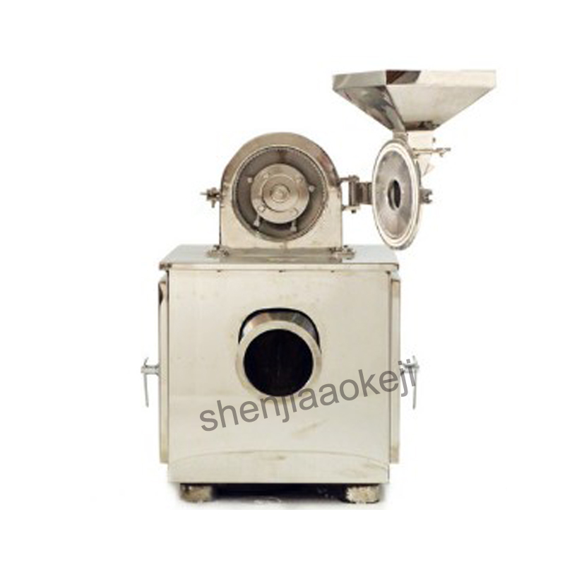 Stainless Steel Stable Universal 10-60kg/h Crusher High Speed Pulverizer Raw Material Grinder Machine 220V2200W 1PC
