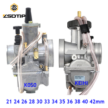 ZSDTRP Universal 21 24 26 28 30 32 33 34 35 36 38 40 42mm PWK Motorcycle Carburetor Carburador For Keihin Koso ATV Power Jet alconstar universal quad vent carb pwk 33 34 35 36 38 40 42mm pwk38 as s66 38mm air striker for keihin caeburetor