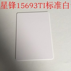 86*54mm 13,56 MHz ISO15693 TI karte passive karten 3 teile/los IC tag