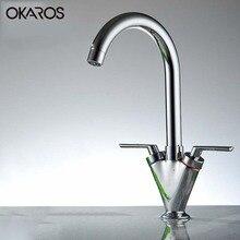 Okaros Кухня кран двойной ручкой твердая латунь Chrome/никель Кисточки/белый Краски/масло втирают черный отделка смеситель Нажмите Cozinha