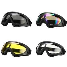 Защитные очки для сварки с защитой от ультрафиолета, ветрозащитные Защитные защитные очки, спортивные пыленепроницаемые тактические Защитные очки для работы