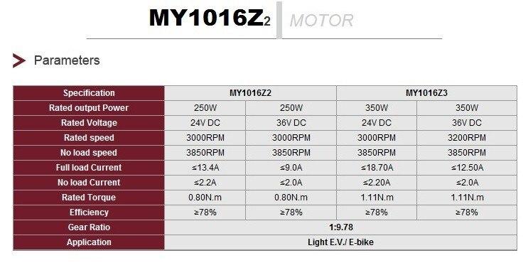 MY1016Z3 350W 24V/36V Electric Wheelchair Motors Electric Tricycle Gear  Motor ,E-Bike DC Gear Motor,Scooter Motor Rear Drive