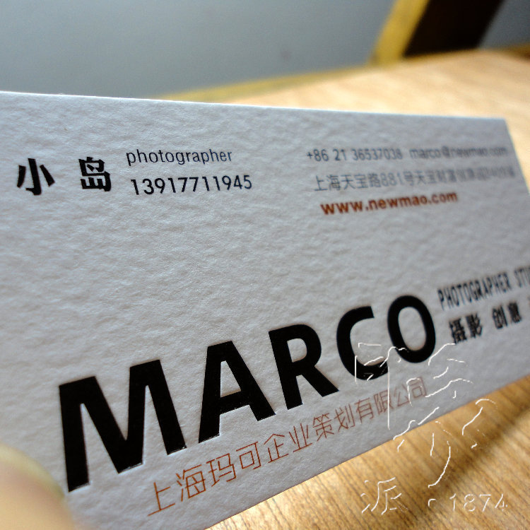Custom Letterpress Business Cards Printing 350gsm Paper Full Color Both Side Name