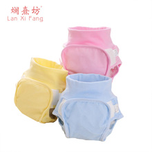 1PC Reusable Nappies Cloth Diaper Cover Waterproof Cover Diaper Solid Color 100% Cotton Baby Cloth Diapers