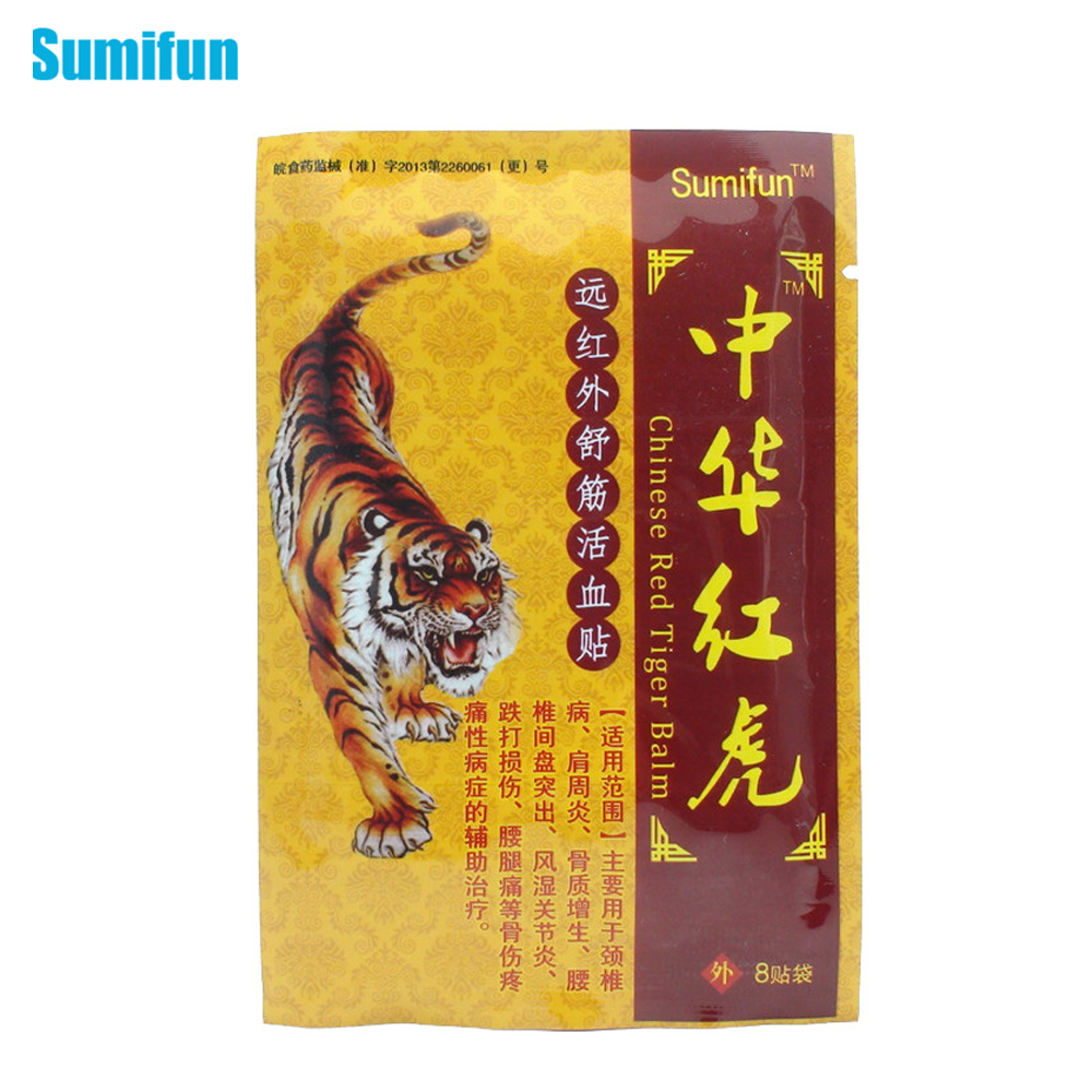 8Pcs Tens Orthopedic Plaster Tiger Balm Arthritis Pain Relief Medical Neck Muscle Cervical Acupuncture Body  Massager K00101