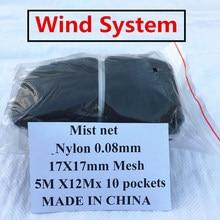 High Quality Deep Pockets Nylon 12x5m 17mm mesh size Bird Mist net Capture catching bird netting wind system