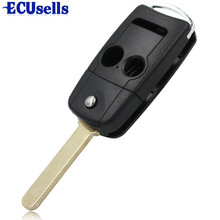 Buy Acura Tl Key Fob And Get Free Shipping On AliExpresscom - Acura tl key fob