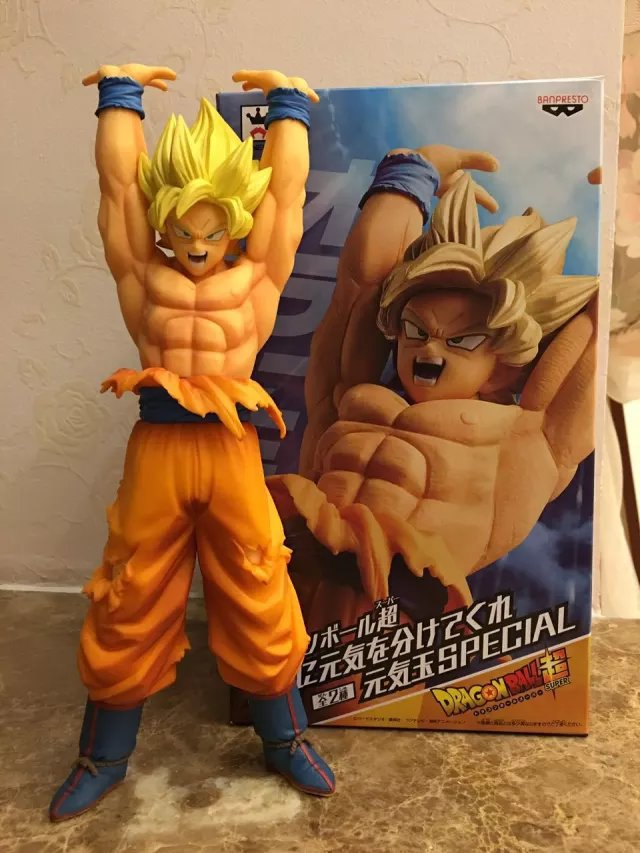Huong Anime Dragon Ball Z 2 Styles 24CM Son Goku Super Saiyan Gokou Genki dama Spirit Bomb PVC Figure Collection Toy Model 16cm anime dragon ball z goku action figure son gokou shfiguarts super saiyan god resurrection f model doll