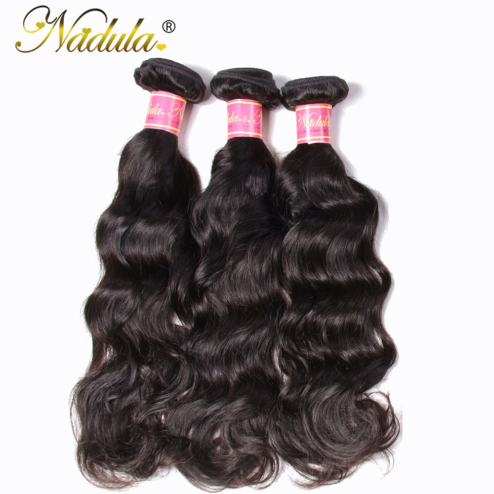 Nadula Hair Natural Wave Bundles With Frontal  s 3 Bundles With Closure 10-26inch  s 5