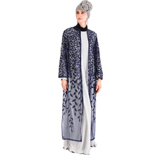 Babalet Women s Muslim Islamic Luxury Glitter Sequins Embroidery Loose  Perspective Abaya Turkish Kaftan Gown Dubai Robe 1f2b3adf4200