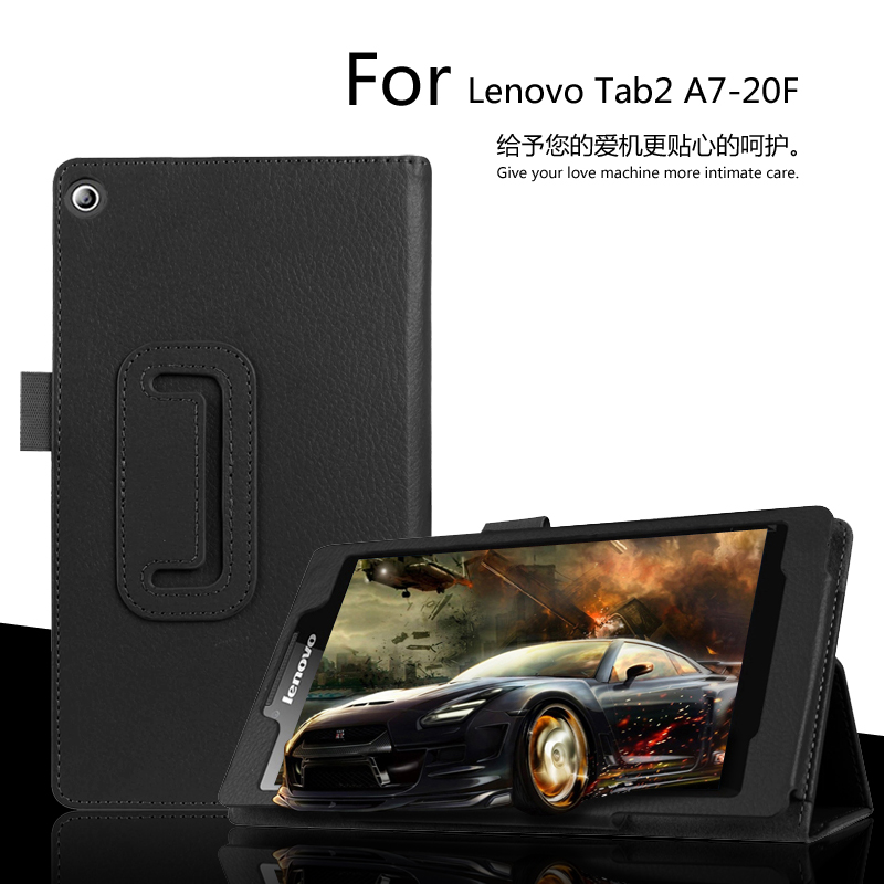For Lenovo Tab2 7inch A7-20F high quality lychee pattern pu leather case ,for lenovo A7-20F PU Leather protective cover lenovo tab 2 a7 20f 7 0 59444653 8gb black