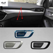 2pcs lot stainless steel Passenger side glove box switch decoration cover  for 2019 1197482b00b6