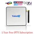 Android IPTV Árabe IPTV Caixa Smart TV 6.0 França Europa REINO UNIDO 1150 + Canais s912 Amlogic 2G/32G H.265 Gigabit Lan HDMI Set top caixa