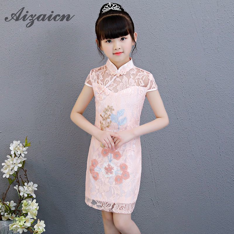 2018 Summer Fancy Girls Embrodeiry Floral Chiffon Qipao Kids Chinese Traditional Flower Chi-pao Girls Formal Cheongsam Dresses