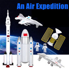 Space Exploration Rocket Shuttle Cosmic Satellite Set Toy Pretend Simulation Educational Aviation Model  Toys For Children