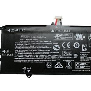 Image 3 - GZSM  Laptop Battery MG04XL For HP Elite x2 1012 G1 (V9D46PA) (V2D16PA)  battery for laptop HSTNN DB7F MG04 812060 2C1 battery