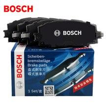 Автомобильные тормозные колодки Bosch 0986AB3771 для GLEAGLE(GEELY) GC7 салон-1,8-JLY-4G18(12,2011-01,2013) автозапчасти