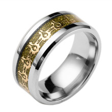 World of Warcraft Ring For The HORDE