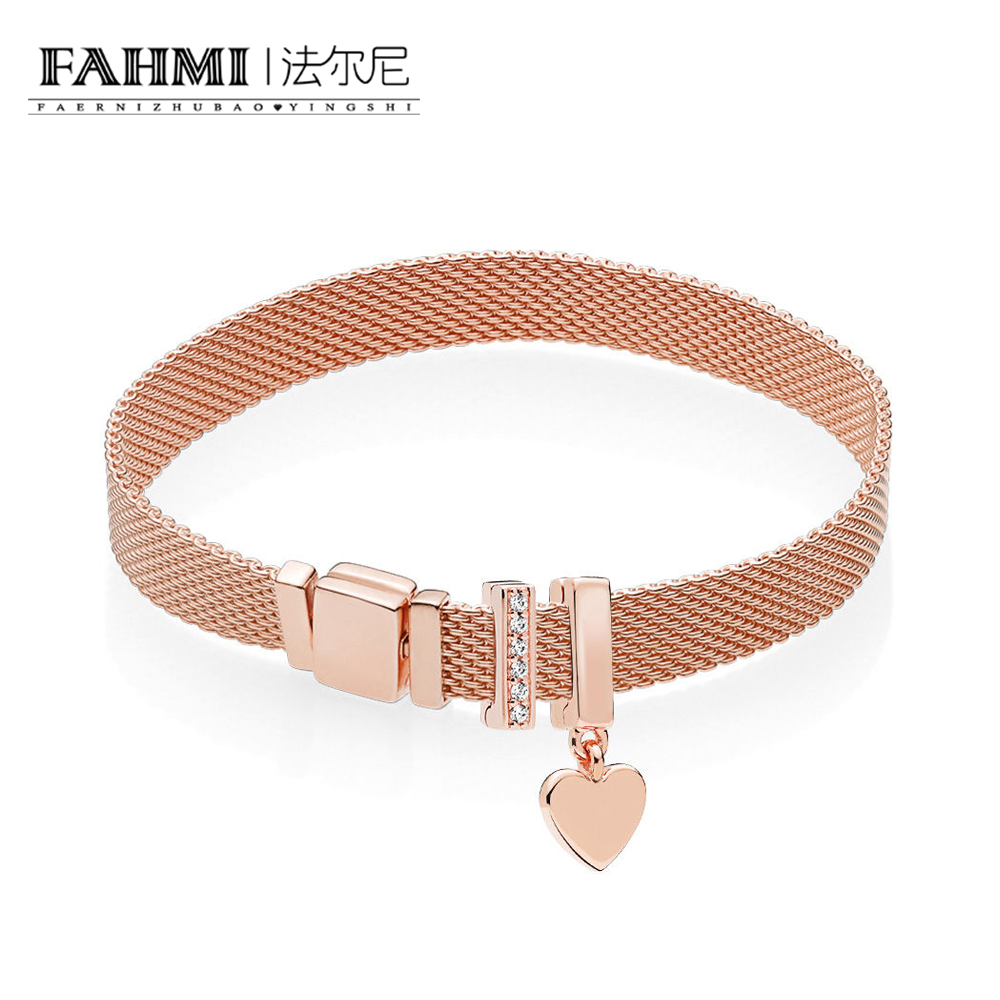 FAHMI 100% 925 Sterling Silver Timeless Clip Charm  Floating Heart Clip Charm RAU0533 Rose Reflexions Floating Heart Gift SetFAHMI 100% 925 Sterling Silver Timeless Clip Charm  Floating Heart Clip Charm RAU0533 Rose Reflexions Floating Heart Gift Set