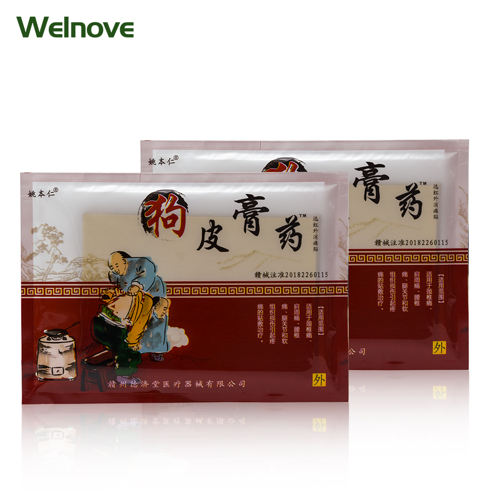 9bags/72pcs Medical Plasters Pain Patches For Joint Pain Back Pain Knee Pain Arthritis Treatment Chinese Medicine Patches D1778