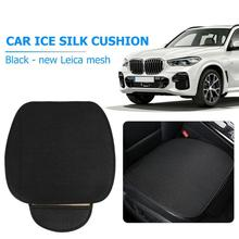 купить VODOOL Universal Car Auto Front Seat Covers Cushion Mat Seat Cover Breathable Cooling Automobile Accessories Seat Protector Pad дешево