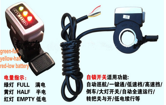 24v36v48v indicador de batería + Cambio de pulgar/acelerador + interruptor de enganche/interruptor de apagado automático para bicicleta Eléctrica scooter ATV parte