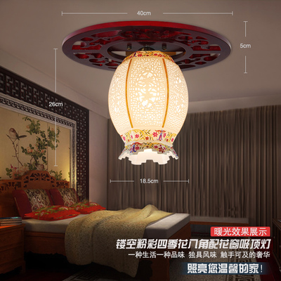Anqiue LED Ceiling Lamp Beautiful Chandelier Jingdezhen  Porcelain Light for Dining Bedroom Hotel Free Shipping anqiue led ceiling lamp beautiful chandelier jingdezhen porcelain light for dining bedroom hotel free shipping