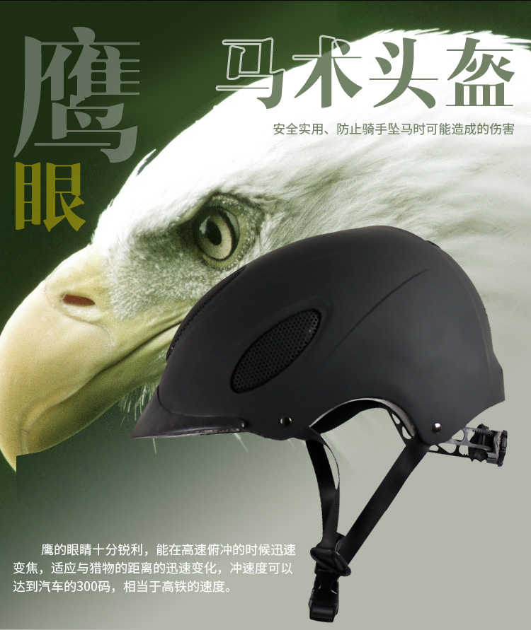 Professional Equestrian Horse Riding Helmet Black Half Cover Safety Caps Riding Racing Equipment For Men Women And Children