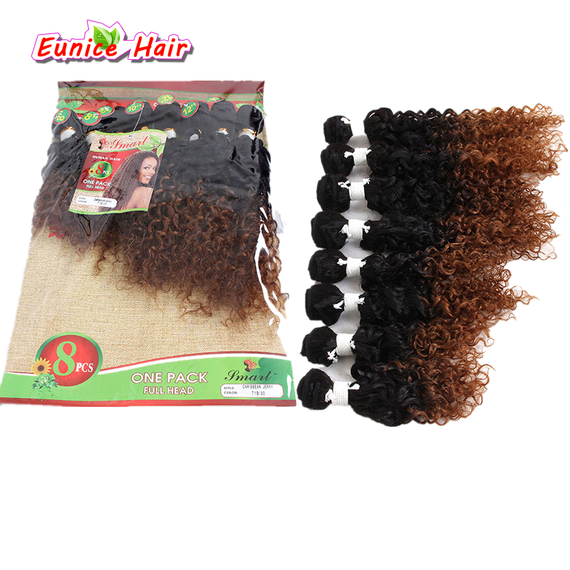 8pcs/lot unprocessed afro kinky curly hair brazilian hair weave short 8inch ombre Burgundy weave