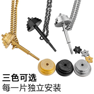 Image 4 - Dumbbell Splicing pendant necklaces Mens stainless steel fitness barbell Removal jewelry   mygrillz