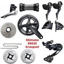 Shimano Ultegra R8020 R8070 11 скорость Groupset дорожный диск комплект тормозного оборудования велосипеда